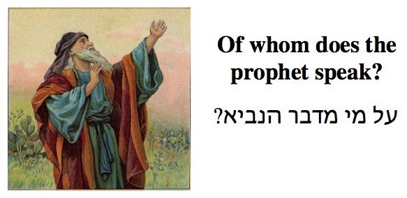 Isaiah 53 Header